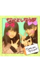 フェアリーズ 公式ブログ/林田真尋「CD発売!!」 画像1