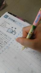 フェアリーズ 公式ブログ/井上理香子「みんな1人ずつ「おはよ」サザエさんとのじゃんけんポンうふふふふふふ(笑)」 画像1