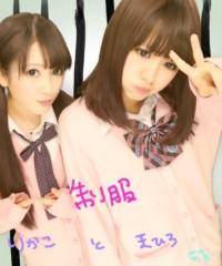 フェアリーズ 公式ブログ/井上理香子「ゆる〜い世界へどうぞ(*^^*)」 画像1