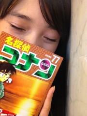 フェアリーズ 公式ブログ/藤田みりあ「アレですよ?アレ?ん?アレだってば!」 画像1