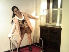フェアリーズ 公式ブログ/井上理香子「写メの名前ゎ遊んでるりかこだよ名前つけちゃったしHAHA」 画像1