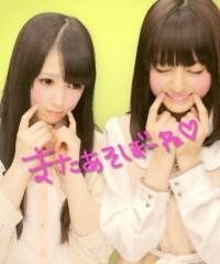 フェアリーズ 公式ブログ/井上理香子「久しぶりの更新すみません。まひろとのプリクラをのそてマス(*^^*)」 画像2