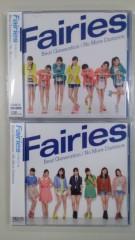 フェアリーズ 公式ブログ/Fairies 「読まなきゃ損(σ・∀・)σ」 画像1