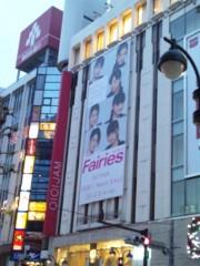 フェアリーズ 公式ブログ/井上理香子「きのーのレッスン!!ニキビについて!!そしてパプりかこゎ風邪に弱い子?強い子?」 画像2