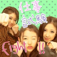 フェアリーズ 公式ブログ/井上理香子「九州娘でのプリのせてみマシタこの日ゎ雨でまぁまぁぬれて楽しかったよ♪」 画像1