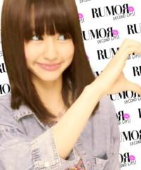 フェアリーズ 公式ブログ/井上理香子「語っちゃいマシタかね?(*^^*)」 画像1