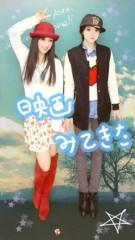 フェアリーズ 公式ブログ/井上理香子「学ラン」 画像1
