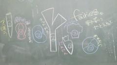 フェアリーズ 公式ブログ/井上理香子「ダテメの2人組デス♪」 画像2