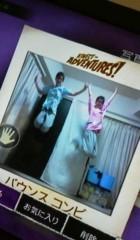 フェアリーズ 公式ブログ/伊藤萌々香 「楽しかった(●´Δ`●)」 画像1
