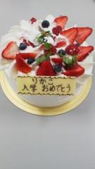 フェアリーズ 公式ブログ/井上理香子「この話の繋がりでイベントの事についてこれゎお知らせなのか!?」 画像2