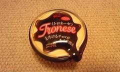 フェアリーズ 公式ブログ/下村実生「新しいアイス発見!!」 画像1