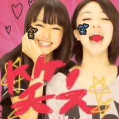 フェアリーズ 公式ブログ/野元空「笑わらワラ!!」 画像1