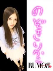 フェアリーズ 公式ブログ/井上理香子「まひろとのプリのしぇました(笑)そして24時間テレビ観てマスか?」 画像1