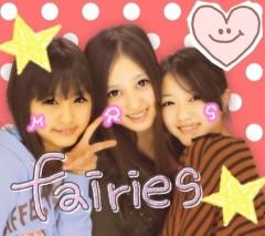 フェアリーズ 公式ブログ/野元空「問題!!」 画像1