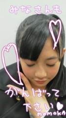 フェアリーズ 公式ブログ/伊藤萌々香 「頑張って!!」 画像1