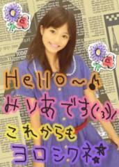 フェアリーズ 公式ブログ/藤田みりあ「みりあだあい」 画像1
