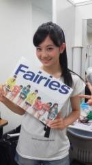 フェアリーズ 公式ブログ/伊藤萌々香 「ヾ(*>∪<)ノ♪」 画像1