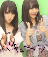 フェアリーズ 公式ブログ/井上理香子「教えて(*^^*)」 画像1