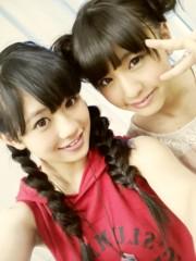 フェアリーズ 公式ブログ/伊藤萌々香 「おわったぁーーーー!!!」 画像1