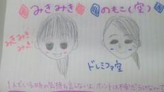 フェアリーズ 公式ブログ/井上理香子「そして似顔絵」 画像1