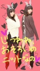 フェアリーズ 公式ブログ/井上理香子「待っててくださいねとか言って(*^^*)」 画像1
