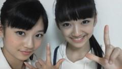 フェアリーズ 公式ブログ/伊藤萌々香 「こんばんは」 画像1