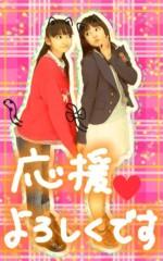 フェアリーズ 公式ブログ/藤田みりあ「ごちゃごちゃ(笑)許して〜♪」 画像1