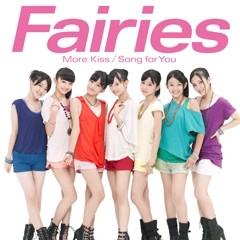フェアリーズ プライベート画像/デビューシングル発売決定 CD+DVD