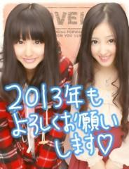 フェアリーズ 公式ブログ/井上理香子「まひろとのプリクラ(*^^*)」 画像2