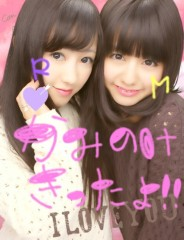 フェアリーズ 公式ブログ/井上理香子「待っててくださいねとか言って(*^^*)」 画像3
