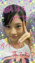 フェアリーズ 公式ブログ/伊藤萌々香 「ありがとう」 画像1