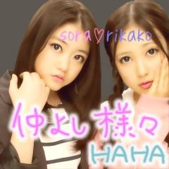 フェアリーズ 公式ブログ/井上理香子「プリプリプリ(^-^ゞプリントクラブですよね(^3^)/」 画像1