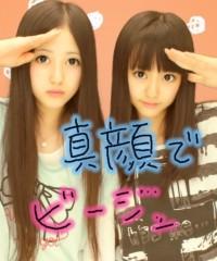 フェアリーズ 公式ブログ/井上理香子「う」 画像1
