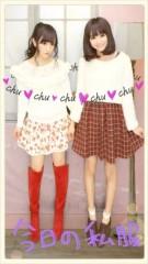 フェアリーズ 公式ブログ/井上理香子「なんか2月について話しマシタ(笑)ちなみにアメリカもヽ(・∀・)ノ」 画像3