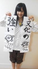 フェアリーズ 公式ブログ/伊藤萌々香 「楽しかった」 画像1
