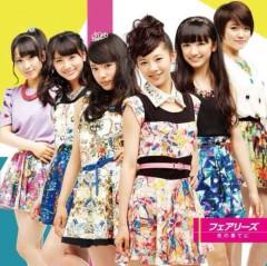 フェアリーズ 公式ブログ/下村実生「CDジャケット写真&名古屋!!」 画像2
