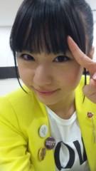 フェアリーズ 公式ブログ/林田真尋「イェ〜イ」 画像1