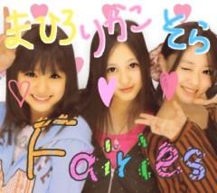 フェアリーズ 公式ブログ/井上理香子「まひろりかこそら」 画像1