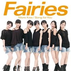 フェアリーズ プライベート画像/デビューシングル発売決定 CD+photobook