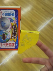 フェアリーズ 公式ブログ/下村実生「ラッキー 」 画像1
