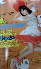フェアリーズ 公式ブログ/藤田みりあ「☆イメージモデル☆」 画像1