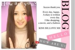 フェアリーズ 公式ブログ/井上理香子「ももか☆プリクラは友達と行った時に遊びで1人ずつ撮ったんデス(*^^*)」 画像1