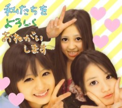 フェアリーズ 公式ブログ/井上理香子「まひろりかこ空♪」 画像1