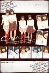 フェアリーズ 公式ブログ/井上理香子「ホワイトデーシーズンとバレンタイン」 画像1
