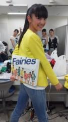 フェアリーズ 公式ブログ/下村実生「イベントさ〜ヽ( ̄▽ ̄)ノ」 画像1
