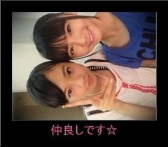 フェアリーズ 公式ブログ/林田真尋「ありがとうございました☆」 画像1