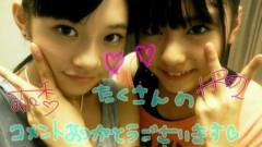 フェアリーズ 公式ブログ/伊藤萌々香 「やっふーい」 画像1