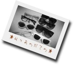 フェアリーズ 公式ブログ/藤田みりあ「ハマリモの1」 画像2