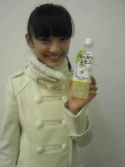 フェアリーズ 公式ブログ/下村実生「はちみつレモン」 画像1