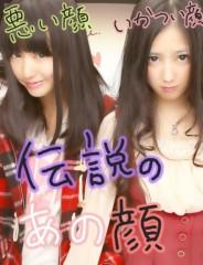 フェアリーズ 公式ブログ/井上理香子「りかこ、まひろ、みきの・・・あの顔!?」 画像1